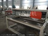 PA尼龙厚板材挤出机PP、PC、PE、PEEK板材生产线