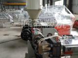 TPU导管条挤出机发光鞋带生产线发光宠物绳生产机器