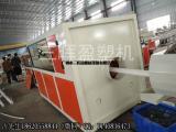 HDPE内衬管挤出机高速螺杆包覆共挤钢管内衬管生产线