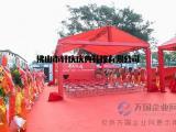 高明庆典舞台搭建帐篷 桌椅节日庆典拱门庆典物料租赁