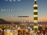 台湾电商小包物流 跨境电商CDO快递仓储派送