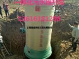雨污一体化预制污水提升泵站