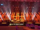 上海靠谱的灯光音响租赁公司