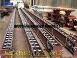 带盖密封刮板输送机  板链输送刮板  输送平稳 X6