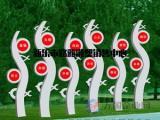 社会主义核心价值宣传牌雕塑 不锈钢雕塑公司