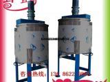东莞清溪液体搅拌机 电加热搅拌桶 化工涂料搅拌机厂家