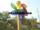 社会主义核心价值雕塑 宣传牌雕塑 不锈钢雕塑厂家