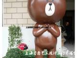 商场摆件布朗熊雕塑-烤漆玻璃钢可妮兔报价