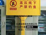 山东警示牌生产厂家 标志牌加工
