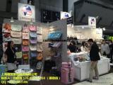 2019年Tokyo Bag--日本东京箱包皮具手袋展