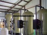 批发供应软化水设备  软化水设备厂家直销