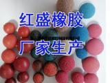 {特卖}!红盛HS厂家生产  电厂设备清洗胶球
