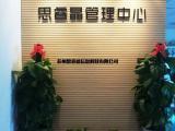 苏州姑苏区企业如何申报设备补贴