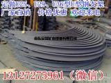 U型钢支架规格,U型钢支架价格,U型钢支架介绍