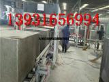 水泥基匀质聚苯板设备新型A级防火聚苯板生产设备