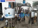不锈钢液体搅拌罐阻燃剂搅拌桶脱模剂加热搅拌罐