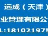 天津北辰区北辰区丰田物流招聘仓库理货员