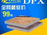 纺织工业厂房轻型水包沙保温装饰一体板