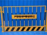 基坑护栏,基坑防护网