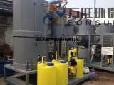 方胜环保,芬顿反应器,化工中间体废水处理,污水处理设备