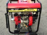 2.5寸翰丝厂家柴油机消防泵