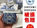 专业生产陶瓷罐子 膏方瓷瓶 膏方罐子生产厂家