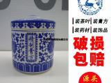 景德镇专业生产膏方瓷瓶 青花瓷罐 陶瓷罐子厂家