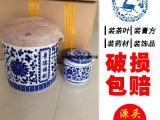 陶瓷罐子 青花瓷瓶 膏方罐子生产厂家
