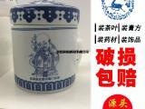 陶瓷膏方罐 青花瓷瓶 陶瓷罐子生产厂家