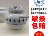 景德镇陶瓷储蓄罐 密封罐 膏方罐子厂家