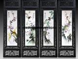景德镇陶瓷瓷板画 实木框 四条屏 山水风景画 客厅书房装饰