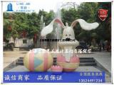 长江厂家直销十二生肖兔子雕塑-园林龟兔赛跑景观