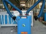 焊接烟气除尘器,焊烟机生产厂家,宇清环保