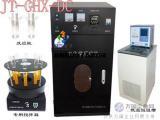 多功能光化学反应釜JT-GHX-DC带控温装置