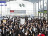 2018慕尼黑电子展+2018德国慕尼黑电子元器件展