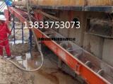 石油钻井环保螺旋输送机泥浆岩屑废液泥沙螺旋输送设备
