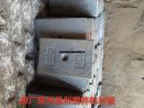 郑州昌利搅拌机耐磨衬板叶片js1000 js1500原厂配件
