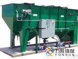 方胜环保,芬顿反应器,切削液水处理,污水处理设备