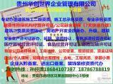 贵州省地区建筑室内装饰装修施工设计资质代办协会申请快速