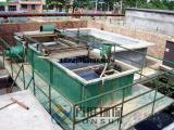 方胜环保,芬顿反应器,化工化纤废水处理,污水处理设备