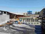 方胜环保,芬顿反应器,皮革废水处理,污水处理设备