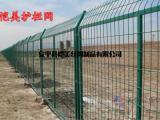 铁路护栏网,1.8*3.0米绿色护栏网