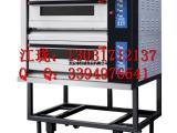三麦SEC-2YG型电烤炉