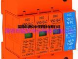OBO防雷器V50-B+C/3+NPE OBO避雷器