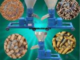鸡饲料颗粒机家用 有机肥饲料颗粒机