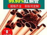 专业供应大口径T2紫铜管 换热器紫铜管 支持加工定制