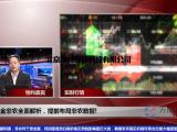 金融直播系统网络会议直播虚拟演播室视频在线直播