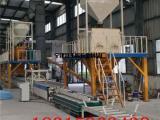 fs保温板设备新型保温板设备厂家 保温结构一体化玉辉机械