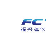 广州市福采溢科学仪器有限公司的形象照片