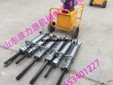 湖南省醴陵市销售双枪式电动液压劈裂机质量可靠